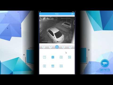 Настройка XMeye  подключение регистратора и камеры - первое включение