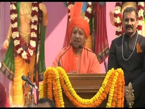 UP CM Yogi Adityanath Address At Surajkund Mela In Faridabad | NEWS INDIA TELUGU