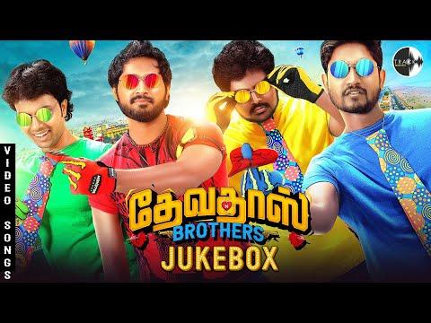 Devadas Brothers Video Jukebox   Ajay Prasath   Dhruvva   Shilpa Manjunath   C Dharan   Track Musics
