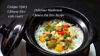 Spicy Chinese Mushroom Pot Rice Recipe - How to make Chinese Pot Rice - Chinese Rice Recipe in Hindi