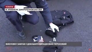 Випуск новин за 14 00  Пасажир погрожував таксисту бойовою гранатою