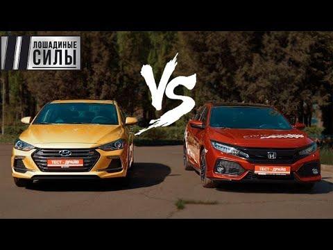 Honda Civic 5D VS Hyundai Elantra Sport