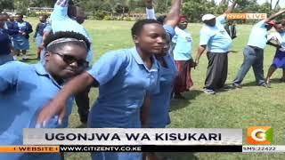 Maadhinisho ya siku ya ugonjwa wa Kisukari ulimwenguni Nyeri