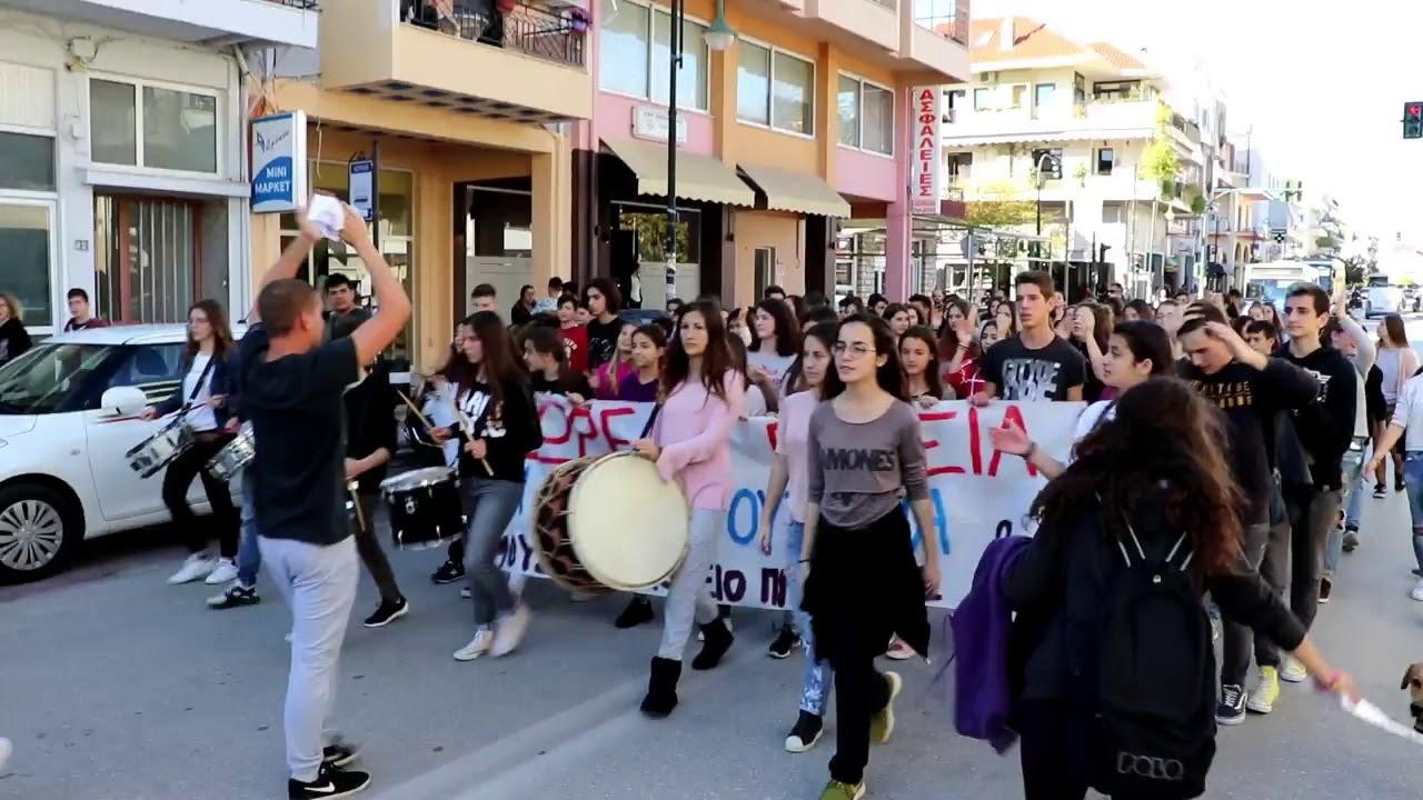 Αποτέλεσμα εικόνας για Στην Πανελλαδική κινητοποίηση των Μουσικών Σχολείων της χώρας συμμετέχει τη Δευτέρα το Μουσικό Σχολείο Πρέβεζας-