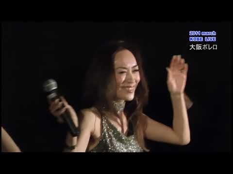 「大阪ボレロ」 SHO-KEIKO 3月のKOBE LIVEより
