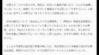 神田愛花 さんまにウソついたワケ「また出たかったんです」 スポニチア...