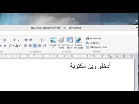 إصلاح وحل مشكلة بطئ مودام 4G اتصلات الجزائر HD