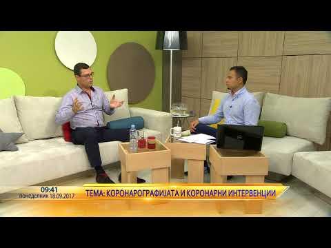 Telma ambulanta D-r Antonio Antovski - Koronarografija i koronarni intervencii