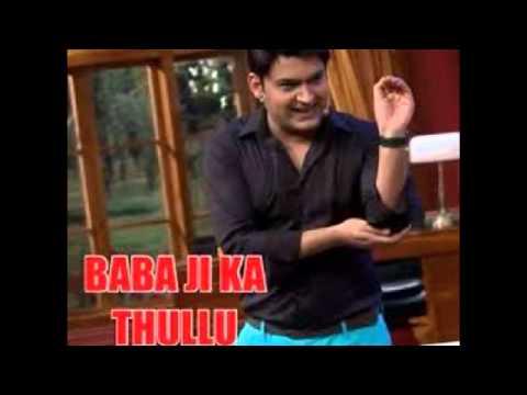 Baba Ji Ka Thullu FULL song   Kapil Sharma
