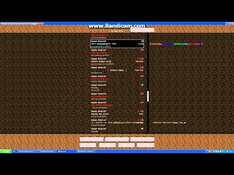 сервера майнкрафт где разрешены читы #2