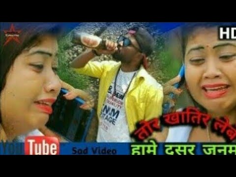 2019 Satish Das #Sad Song #New Khortha Song HD Video.