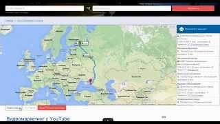 видео Яндекс карты: проложить маршрут на автомобиле