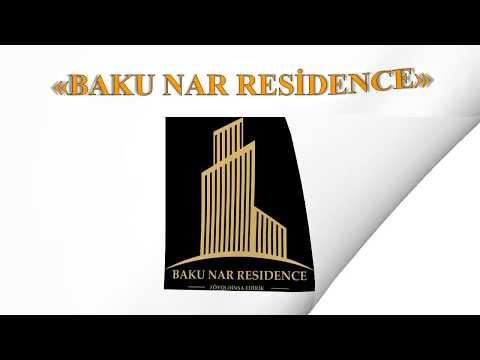 """""""Baku Nar Residence"""", город Баку"""