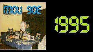 Мои 90е. 1995 год