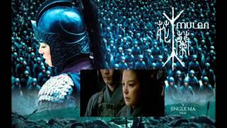 ★[Cover] 木蘭星 (Mulan Star) - 張靓穎 (Jane Zhang)