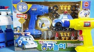 폴리 로보카폴리 공구놀이 정비소와 타요 또봇 장난감 Robocar Poli car tools Tobot Tayo Робокар Поли