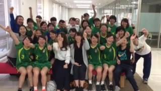 2017桐蔭横浜大学 女子ハンドボール部 春季リーグ第4戦 vs日女体戦 勝利後 OG二期生と