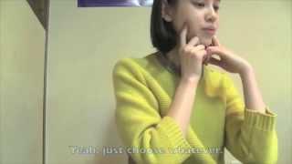 Kiko Mizuhara : Undercover