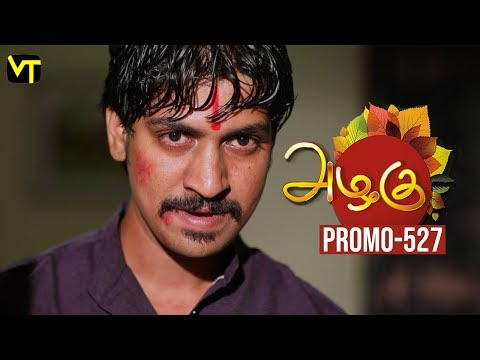 Azhagu Tamil Serial Episode 527 Promo out for this beautiful family entertainer starring Revathi as Azhagu, Sruthi raj as Sudha, Thalaivasal Vijay, Mithra Kurian, Lokesh Baskaran & several others. Stay tuned for more at: http://bit.ly/SubscribeVT  You can also find our shows at: http://bit.ly/YuppTVVisionTime  Cast: Revathy as Azhagu, Gayathri Jayaram as Shakunthala Devi,   Sangeetha as Poorna, Sruthi raj as Sudha, Thalaivasal Vijay, Lokesh Baskaran & several others  For more updates,  Subscribe us on:  https://www.youtube.com/user/VisionTi... Like Us on:  https://www.facebook.com/visiontimeindia