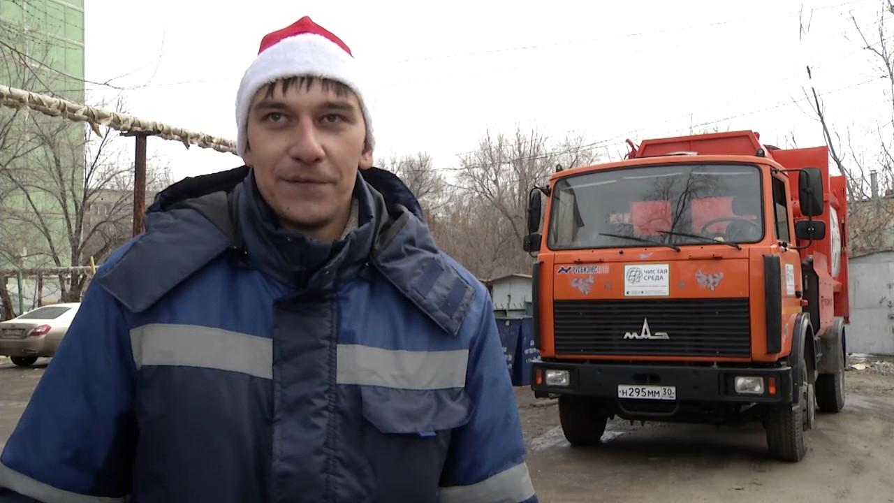 """Телеканал """"Астрахань 24"""": """"Чистая среда"""" вывела ..."""