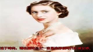 瑪格麗特公主:英王室最美的典范,美得顛倒眾生,叛逆又芳華一時