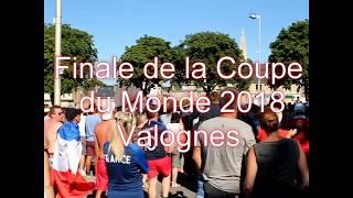 Vidéo coupe du monde de football 2018   Valognes