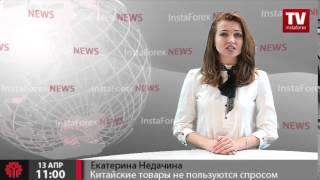 видео Какие товары пользуются большим спросом в России? Какой товар пользуется наибольшим спросом в интернете?