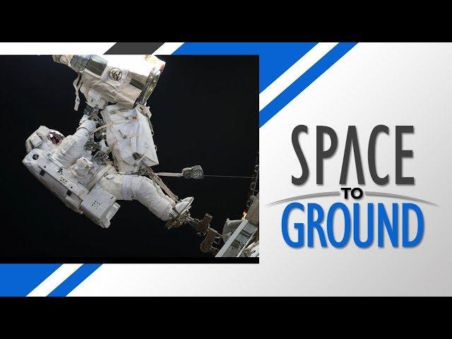 Từ Không gian đến Địa cầu
