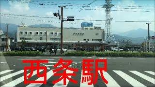 JR西条駅に行く道路。(愛媛県西条市大町) / Saijo