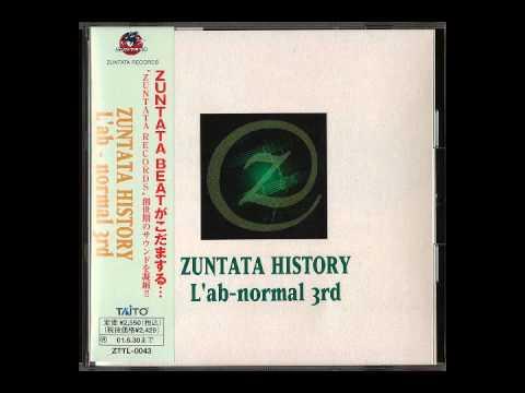 Kazuko Umino - JUST A MOMENT (1996)