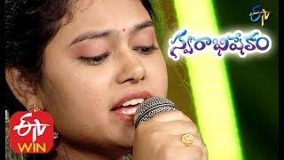 Baratha Vedhamuga Song | Ramya Behara Performance | Karthika Swarabhishekam | 17th Nov 2019 | ETV