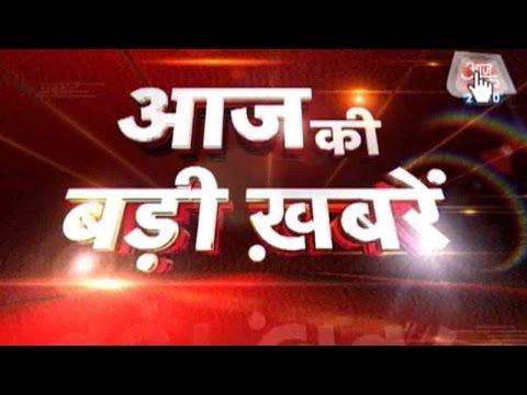 Aaj Ki Badi Khabrein: AajTak | December 19th, 2015 | 9 PM