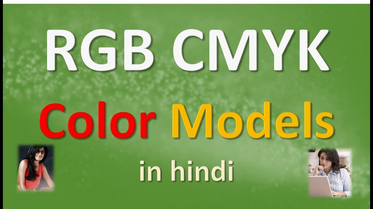 Rgb Cmyk Color Models In Hindi Youtube