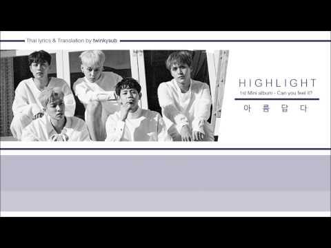 [ThaiSub] HIGHLIGHT (하이라이트) - It's still beautiful (아름답다) ☆twinkysub