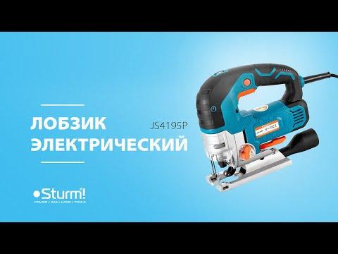 Лобзик электрический JS4195P от ТМ Sturm