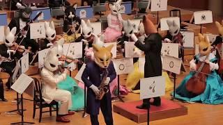 『2016ズーラシアンブラスジルベスター音楽祭』DVD収録映像 2016年12月3...