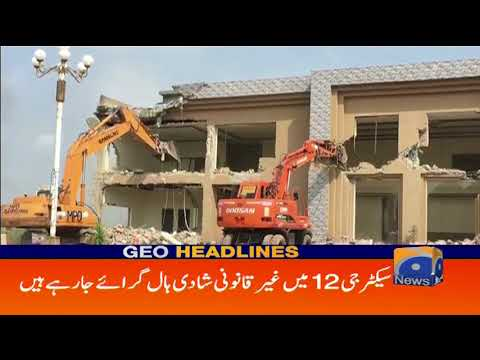 Geo Headlines - 01 PM - 09 September 2018