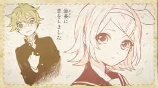 【Rin・Len・GUMI】First Love Academy・School of True Love