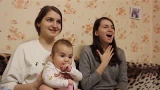VLOG Подарки на 8 марта! Что папа подарил своим девочкам?