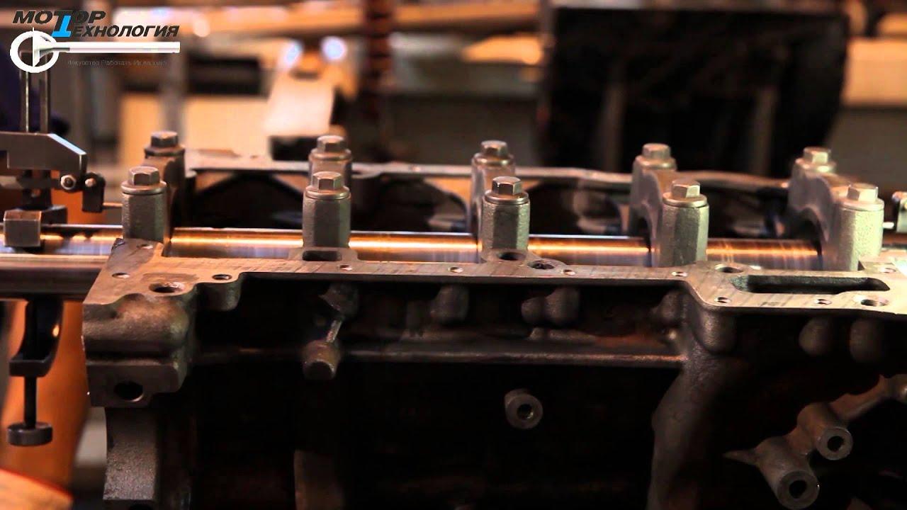 Участок по ремонту постелей коленчатых и распределительных валов Мотортехнология