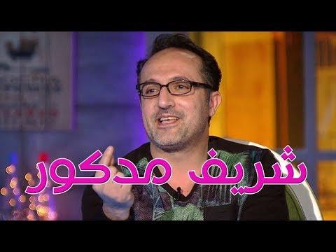 Talata Fe Wa7ed - Episode  38   تلاته في واحد   شيماء سيف مع الاعلامي شريف مدكور