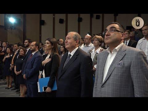 Президент Армении Армен Саркисян посетил РАУ