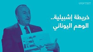 خريطة مصر وتركيا واليونان Kharita Blog 6