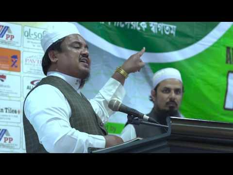 Mawlana Abu Yusuf | Azmat-E-Quran Conference | 10 July 2016