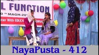 Rollball   Drama imparts good message   NayaPusta - 412