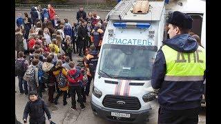 Полицейские и спасатели провели в 23-м лицее уроки безопасности