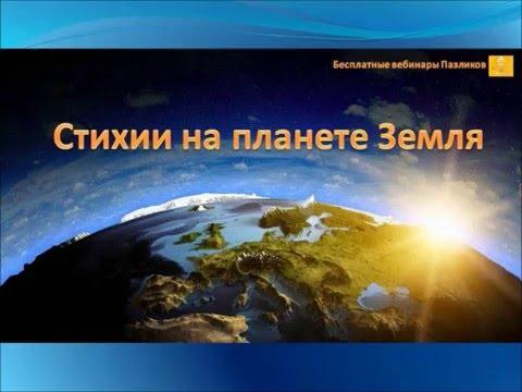 познакомиться с курсантами из михайловской военной академии