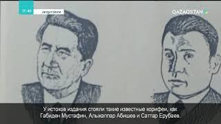 Jarqyn beine (Жарқын бейне) – Саттар Ерубаев