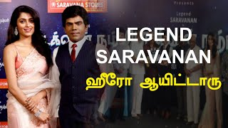 Legend Saravana stores owner movie started with pooja