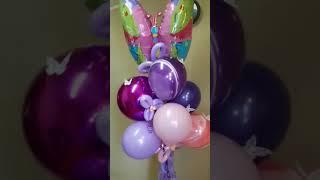 Букет на день рождения